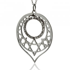 Silver Kabbalah Pendant for Strengthening Relationships