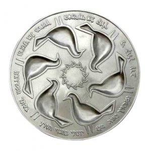 Aluminum Seder Plate with Carved Doves and Hebrew Wording by Shraga Landesman