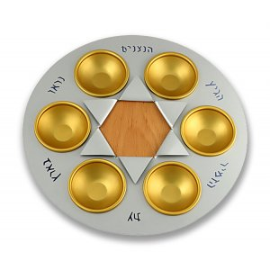 Silver and Gold Star of David Aluminum and Wood Seder Plate by Shraga Landesman