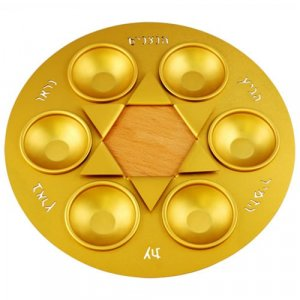 Gold Star of David Aluminum and Wood Seder Plate - by Shraga Landesman