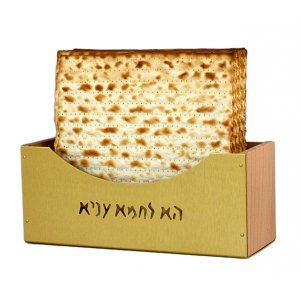 Gold Upright Aluminum and Beech Wood Matzah Holder - Shraga Landesman