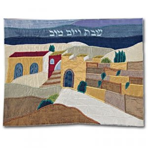 Raw Silk Challah Cover Embroidered Western Wall Appliques - Yair Emanuel