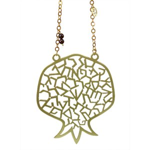 Brass Wall Hanging Pomegranate - Hebrew Alphabet by Shraga Landesman