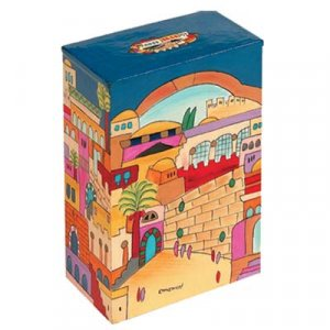 Hand Painted Rectangle Wood Tzedakah Charity Box Jerusalem - Yair Emanuel