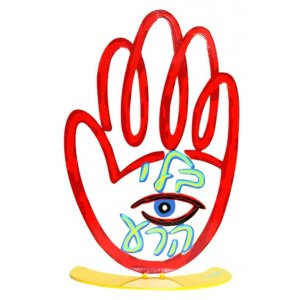Free Standing Hamsa Sculpture Evil Eye Protection - Bli Ayin Hara by David Gerstein