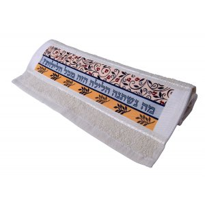 Pesach Seder Evening Hand Towel - Pomegranates and Ma Nishtanah - Dorit Judaica