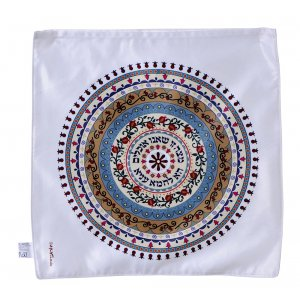 Satin Matzah Cover with Pomegranate Mandala Design and Hebrew Text - Dorit Judaica