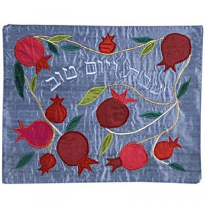 Raw Silk Challah Cover Embroidered Pomegranate Appliques, Red - Yair Emanuel