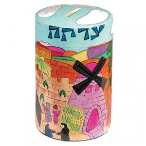 Colorful Round Wood Charity Tzedakah Box, Jerusalem Design - Yair Emanuel