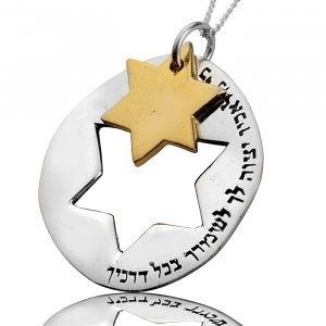 Double Star of David Kabbalah Necklace