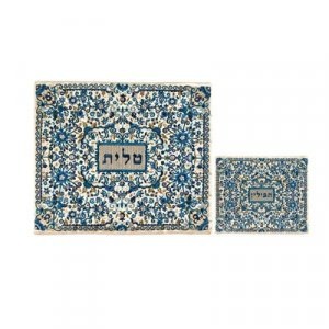 Tallit and Tefillin Bag Set with Full Embroidery, Blue Flowers - Yair Emanuel