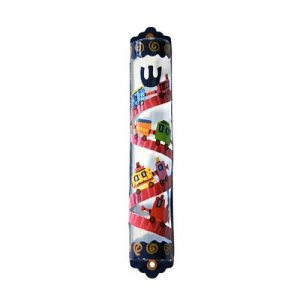 Hand Painted Colorful Laser Cut Metal Mezuzah Case, Children's Train Design - Yair Emanuel