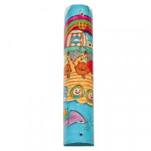 Large Hand Painted Wood Mezuzah Case, Noah's Ark on Water - Yair Emanuel