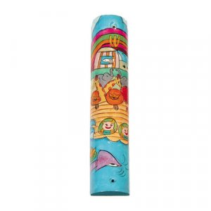 Small Hand Painted Wood Mezuzah Case, Noah's Ark on Water - Yair Emanuel