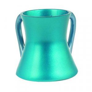 Gleaming Turquoise Aluminum Small Hourglass Wash Cup - Yair Emanuel
