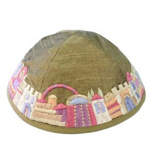 Embroidered Kippah, Colorful Jerusalem Images on Gold - Yair Emanuel
