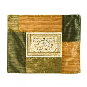 Insulated Hot Plate Plata Cover Gold and Green, Embroidery by Yair Emanuel