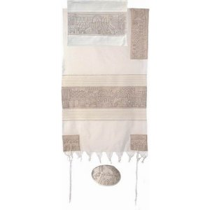 Hand Embroidered Woven Cotton Tallit Set with Jerusalem Design, Silver - Yair Emanuel