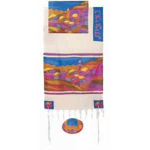 Hand Woven Cotton and Silk Tallit Set, Colorful Jerusalem Images - Yair Emanuel