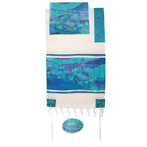 Woven Cotton and Silk Tallit Set, Turquoise Jerusalem Views - Yair Emanuel
