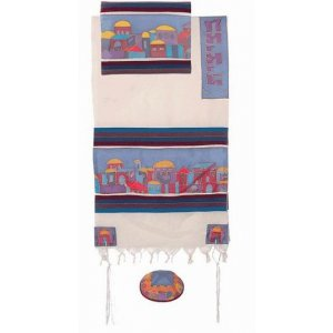 Woven Cotton and Silk Tallit Set, Multicolor Jerusalem Views - Yair Emanuel