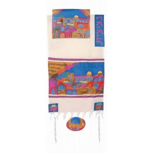 Woven Cotton and Hand Painted Silk Tallit Set, Golden Jerusalem - Yair Emanuel