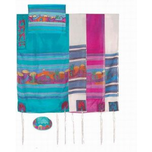 Hand Painted Silk Tallit Set with Jerusalem Images and Doves - Yair Emanuel