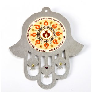 Orange Shades Wall Hamsa Eishet Chayil Tribute - Hebrew by Dorit Judaica