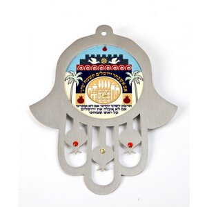 Colorful Wall Hamsa Jerusalem Images If I Forget - Hebrew by Dorit Judaica