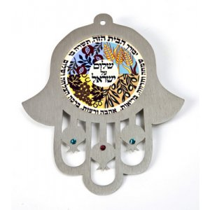 Wall Hamsa Seven Species Home & Peace Blessing - Hebrew by Dorit Judaica