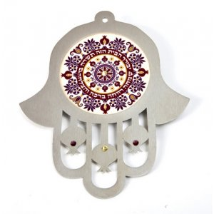 Purple Shades Wall Hamsa Home Blessing - Hebrew by Dorit Judaica