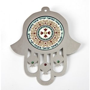 Maroon Wall Hamsa Arrival and Departure Blessing - Hebrew by Dorit Judaica