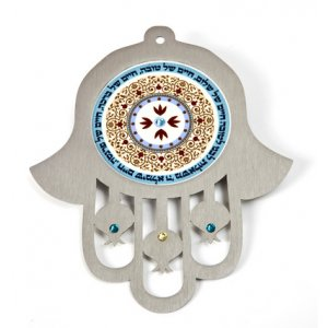 Wall Hamsa Blessed Life New Month Blessing - Hebrew by Dorit Judaica