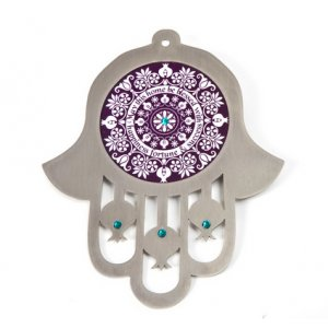 Purple Stainless Steel Wall Hamsa Home Blessing - English by Dorit Judaica