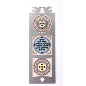 Doves Wall Plaque Three-Window Design Hebrew - Home Blessing by Dorit Judaica