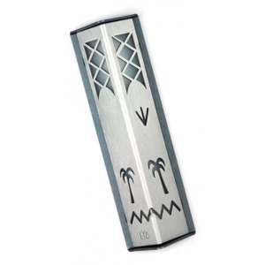 Angular Shiny Silver Aluminum Mezuzah Case - Palm Tree Motif by Shraga Landesman