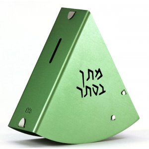 Green Rocking Charity Box Matan Be'seter and Menorah Motif - by Shraga Landesman