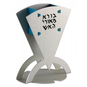 Curved Engraved Havdalah Candle Holder - Aluminum by Shraga Landesman