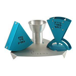 Turquoise and Silver 4-Piece Havdalah Set - Aluminum by Shraga Landesman