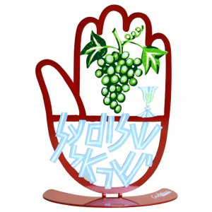 Free Standing Hamsa Sculpture Grapes Wine Cup - Shalom Yisrael by David Gerstein