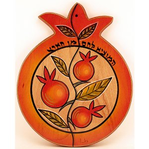 Kakadu Cutting Board in Pomegranate Shape and Design