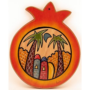 Hand Painted Pomegranate Wood Cutting Board, Jerusalem Images - Kakadu