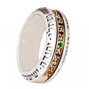 Twelve Tribes Rotating Ring with Breastplate Gems - Haari