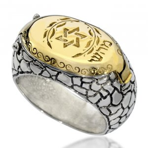 Snake Design Kabbalah Ring with Locket