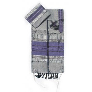 Handwoven Silk Prayer Shawl Set with Purple and Silver Stripes - Gabrieli