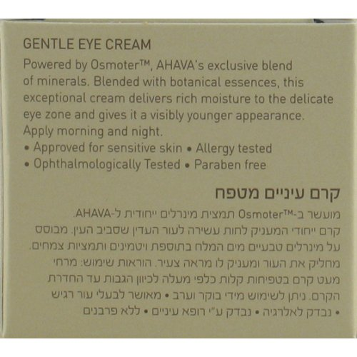 Ahava Eye Cream for all Skin Types