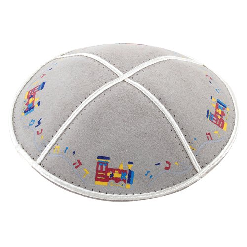Alef Beit Train Off White Suede Kippah