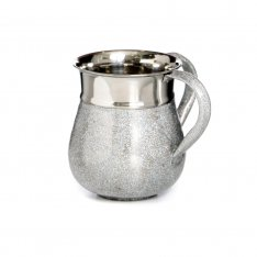 Aluminum Netilat Yadayim Wash Cup with Silver Textured Design