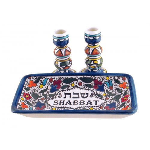 Armenian Design Shabbat Candle Set