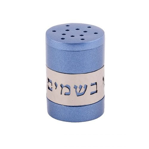 Besamim Havdalah Clove Spice Box in Blue with Silver Cutout - Yair Emanuel